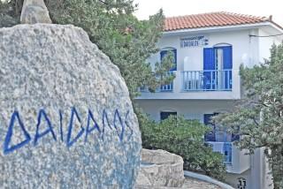 facilities daidalos hotel complex