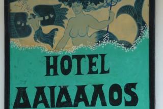 gallery daidalos hotel sign